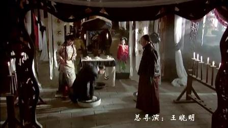 闫薇薇-人生几度相逢DVD