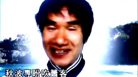 长乐天气预报_新编刁刘氏_高清在线播放_爱酷网(ikoo8.com)