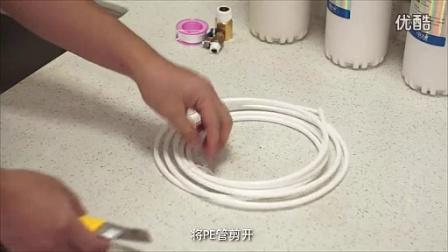 安之星五级净水器安装视频_标清