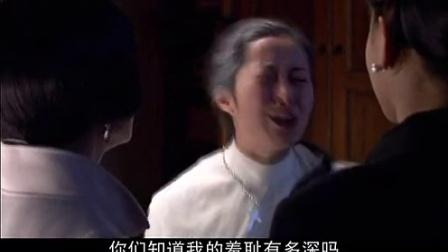 战火四千金 30_高清
