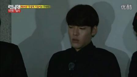 金宇彬变间谍完虐跑男——running man2014 精彩镜头剪辑