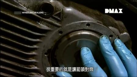 翻新中古車 雪铁龙 DS