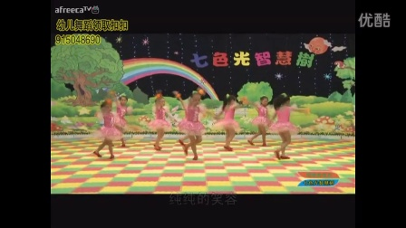 儿童舞蹈少儿舞蹈幼儿舞蹈孩子姑娘我爱你