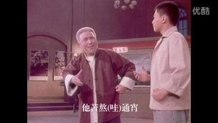 """学唱京剧《海港》选段""""共产党毛主席恩比天高"""""""