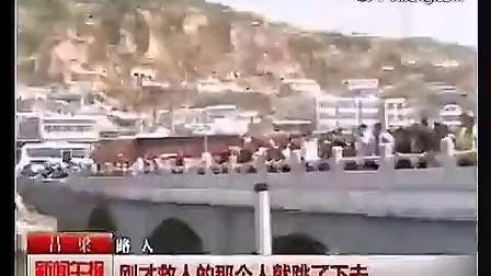 吕梁中阳两口子吵架妻子跳河丈夫入水救妻身亡