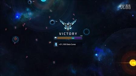 KIXEYE VEGA Conflict - Arms Race KIXEYE 官方军备竞赛活动视频