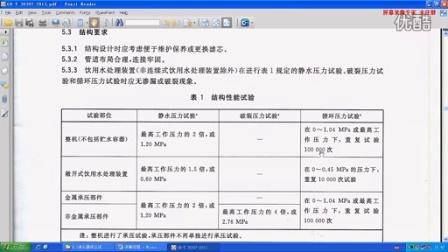 净水器综合试验机-1设备介绍(深圳市尊翔科技有限公司)