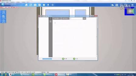 家装DIY设计 摆摆设计软件  智能家居设计我的家 教学视频  门窗包边设置