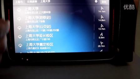 【爱车365】2015上海车展体验iVoka L车机
