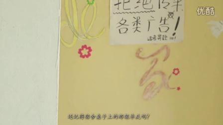 第九届新蕊杯参赛作品文艺片《最后的箴言》郑欢