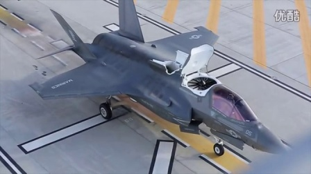 美军F35 隐形战机垂直下降飘移