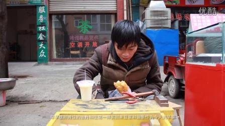 第九届新蕊杯参赛作品纪录片《琢爱》张须鹏