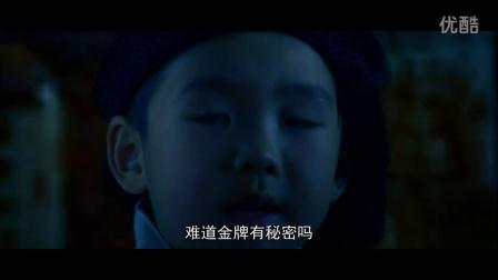 童星酷儿童作品 青龙客栈5
