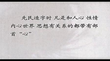 山东高考书法培训学校山东潍坊高考书法培训