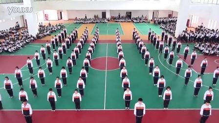 贵州省贵阳市花溪区溪南高中学生广播体操3
