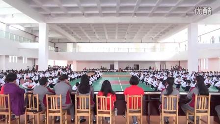 贵州省贵阳市花溪区溪南高中学生广播体操2