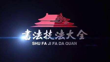 上海海派书画艺术馆浦东新区书法培训中心软笔书法培训加盟