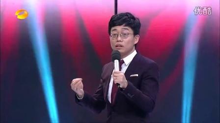 黄西最新脱口秀 崔永元汪涵中枪