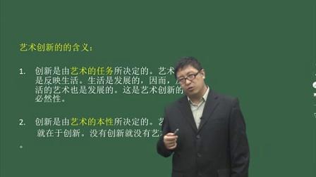宋炜15通用版小学美术模块精讲班 A (52)
