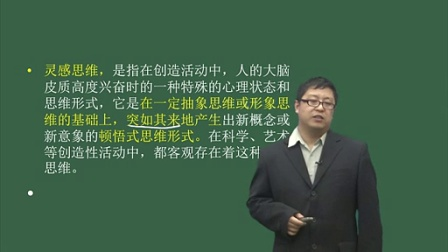 宋炜15通用版小学美术模块精讲班 A (53)