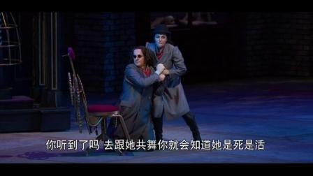 让弗朗西斯·蒙沃辛&诺拉•安西林国家大剧院《霍夫曼的故事》2013