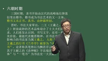 宋炜15通用版小学美术模块精讲班 A (43)