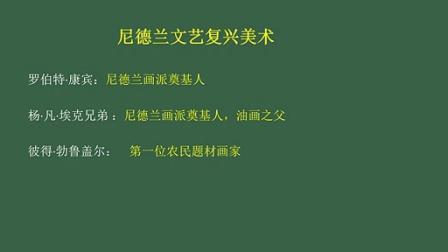 宋炜15通用版小学美术模块精讲班 B (10)