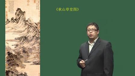 宋炜15通用版小学美术模块精讲班 A (38)