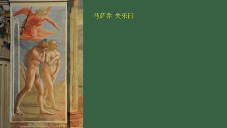 宋炜15通用版小学美术模块精讲班 B (8)