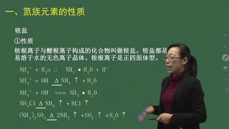 余东旭15年安徽教师招聘化学 (14)