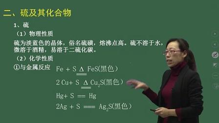 余东旭15年安徽教师招聘化学 (13)