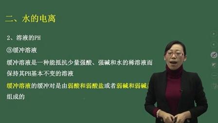 余东旭15年安徽教师招聘化学 (7)