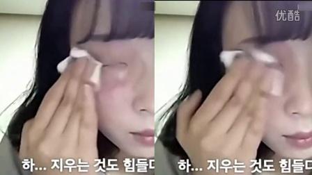 韩国美女卸妆后六亲不认 抖抖傲版