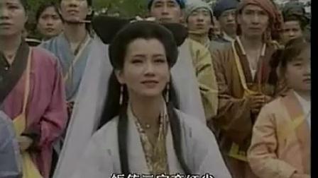 《青城山下白素贞》和《四句箴言》——新白娘子传奇插曲_标清