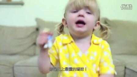 妈妈,一定要快乐喔!(中文字幕)
