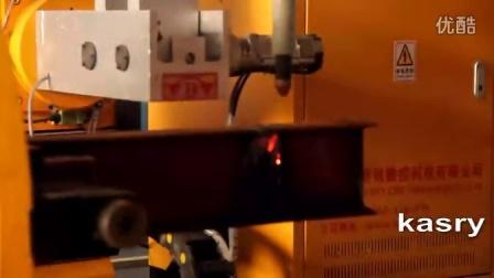 凯斯锐相贯线切割机切割H型钢