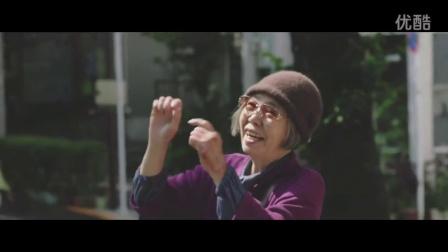 第68届戛纳电影节一种关注单元 河濑直美《澄沙之味》预告片