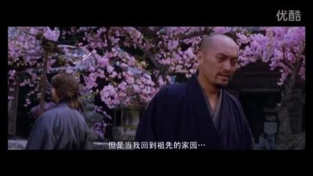 《最后的武士》胜元对武士道的理解
