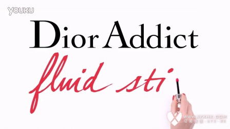 20迪奥Dior- Addict Fluid Stick - The film-AYX國際橋社傳媒鑒訂商!