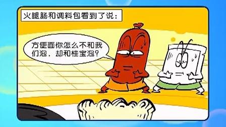 011 疯了桂宝_高清