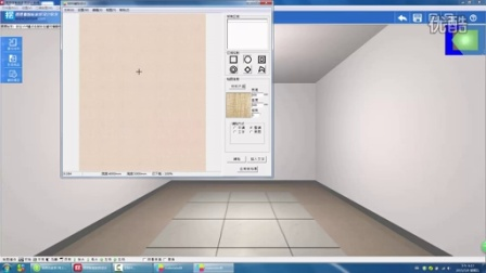 家装DIY设计  摆摆设计软件 智能家居设计我的家  教学视频  铺贴设计