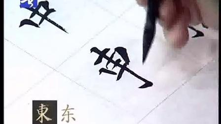 毛笔字课 篆书唐诗书法作品欣赏 最好的书法字