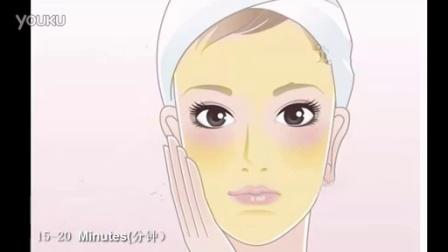 自制美白柠檬面膜 Homemade Whitening Lemon Mask By:KindlyKhan