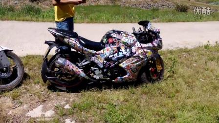 地平线摩托车爆改