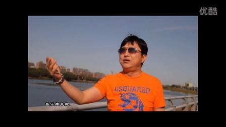 抚顺市满族艺术剧院金阿南演唱的歌曲《生命的河》