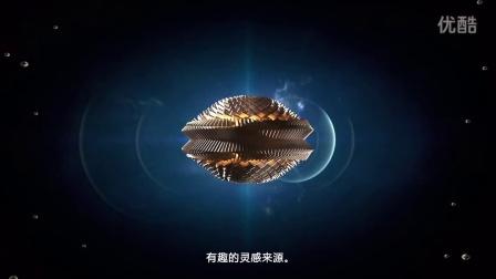 星群爆炸你懂了吗?S6激发大师创造新装置