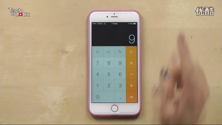 iOS How to Disable Control Center 教你关掉iOS控制中心