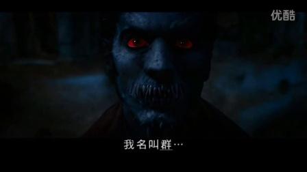 [幽靈車神]粵語 19