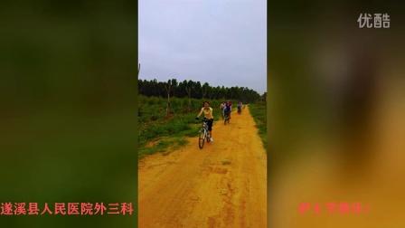 遂溪县人民医院外三科2015护士节骑行活动