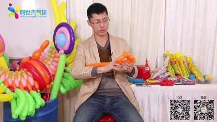 熊世杰气球魔术气球  凤凰4-4